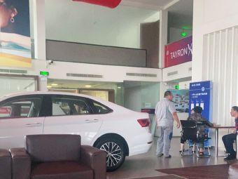 邯郸顺达一汽大众4S店(市政府店)