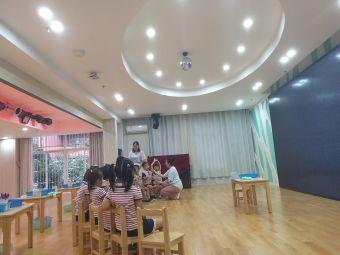 海口市机关幼儿园