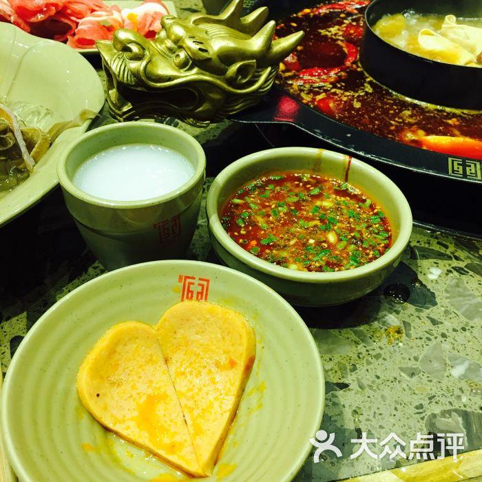 大龙火锅(武汉总店)图片 - 第1193张