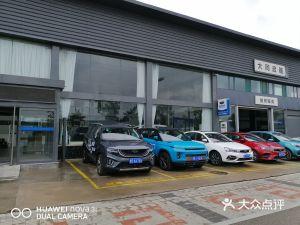 大同市启舰吉利汽车销售服务有限责任公司