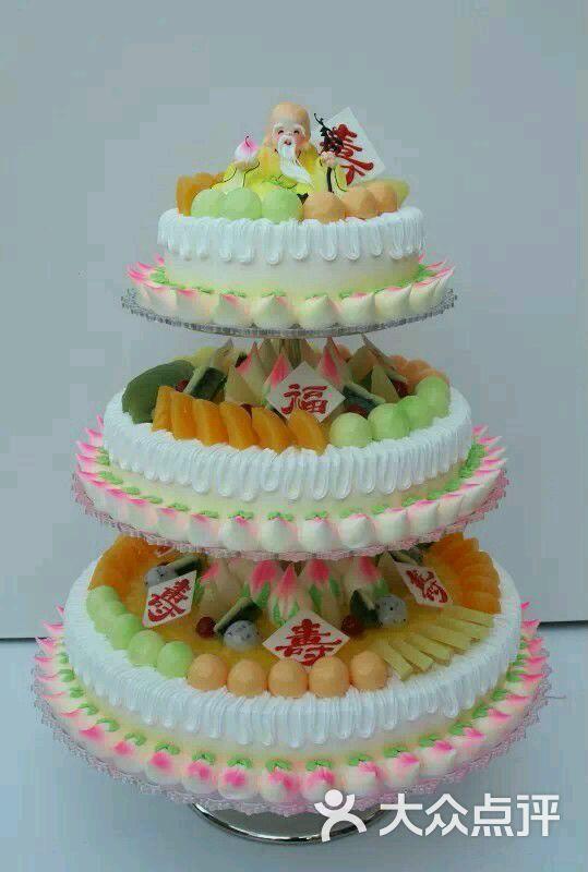 三层喜庆立体架子蛋糕
