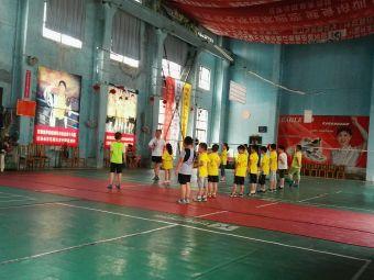 佳佳羽毛球馆培训中心