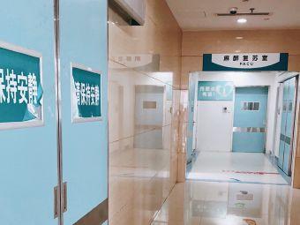 协和肿瘤医院