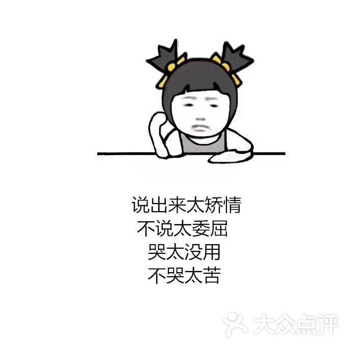 动漫 卡通 漫画 设计 矢量 矢量图 素材 头像 690_690