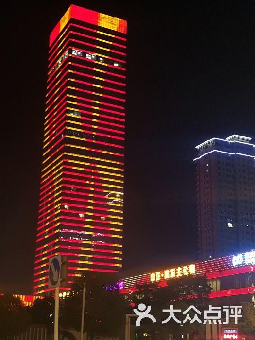 海安中洋金砖酒店图片 - 第69张