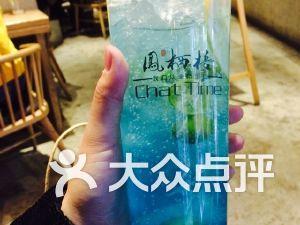 凤栖梧微茶馆