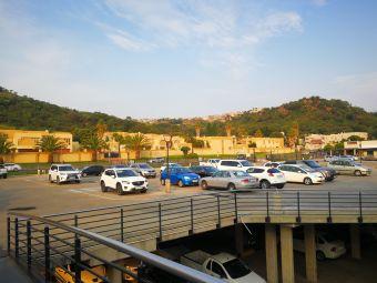 Comaro View Shopping Centre