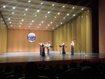 蓝天大剧院