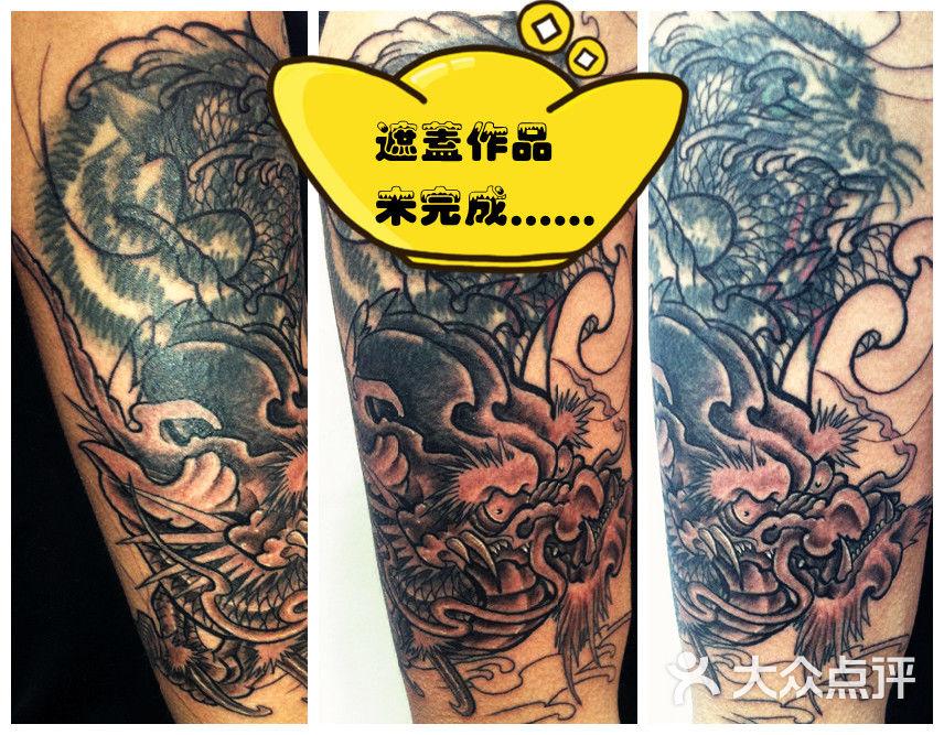 刺尊纹身半甲关公图片 重庆纹身 大众点评网图片