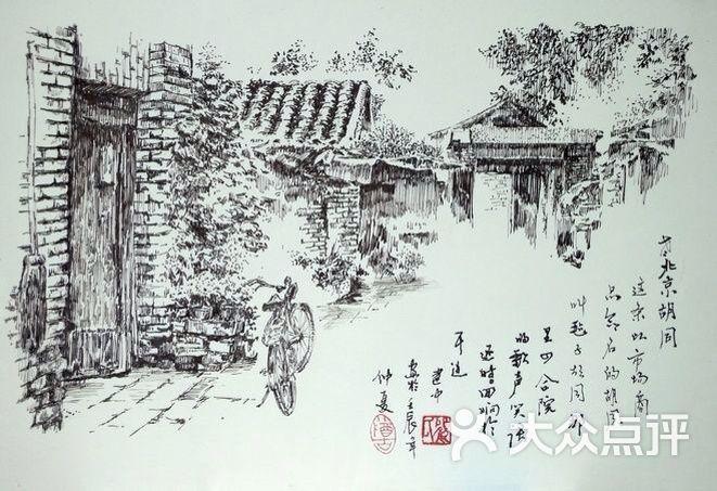 钢笔画-北京胡同