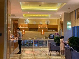 芜湖世茂希尔顿逸林酒店•行政酒廊