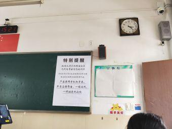 职业教育中心校
