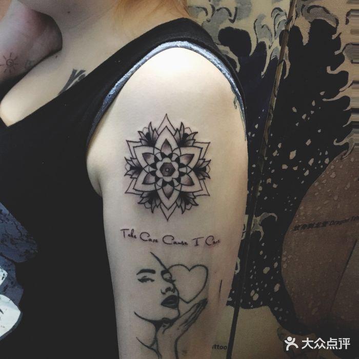 纹身刺龙堂dragon tattoo(城东店)图片 - 第2张
