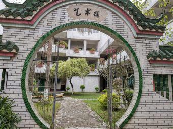 广宁第一中学