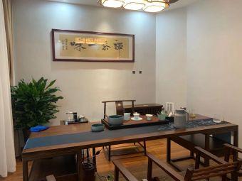 锦禾苑茶楼