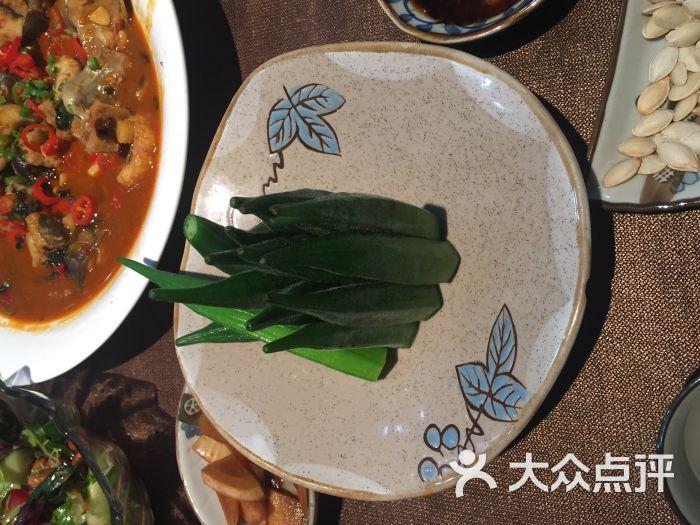 点评轩-美食-霸州市美食-红网品味网大众图片v美食图片