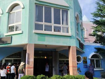 新时代幼儿园(珠江路店)