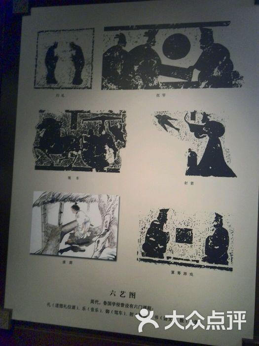 济宁市博物馆-展板图片-济宁周边游-大众点评网