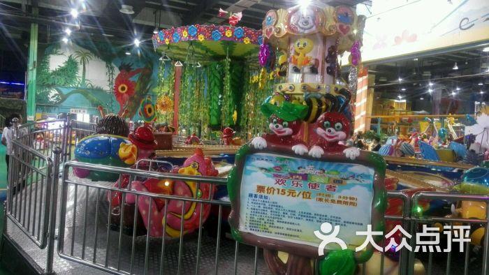 欧亚卖场主题公园游乐场的全部评价-长春-大众点评网图片