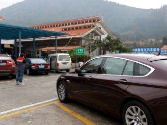 中国石油阳山南服务区加油站