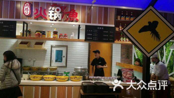 两路口火锅鱼(恒隆图片店)-广场-柳州美食三江美食大连排行图片