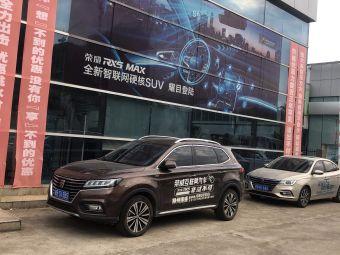 柳州隆威上汽荣威4S店(城中区店)