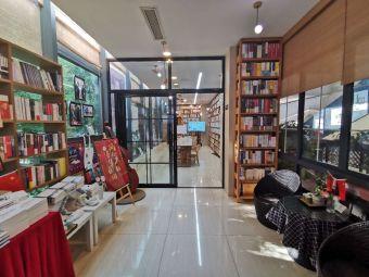 十里红妆书店