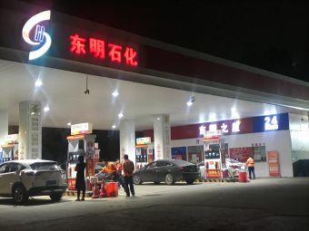 东明石化(洪环站)