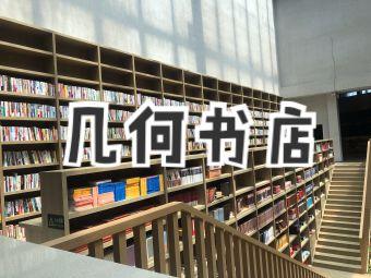 西宁市图书馆市民阅读服务中心