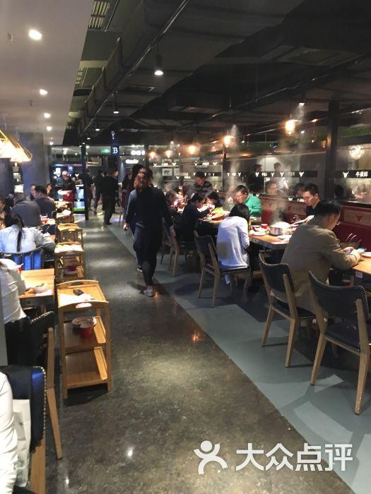 牛很鲜宁波广场火锅(天一美食店)-牛肉-潮汕年级作文美食节150字一图片图片