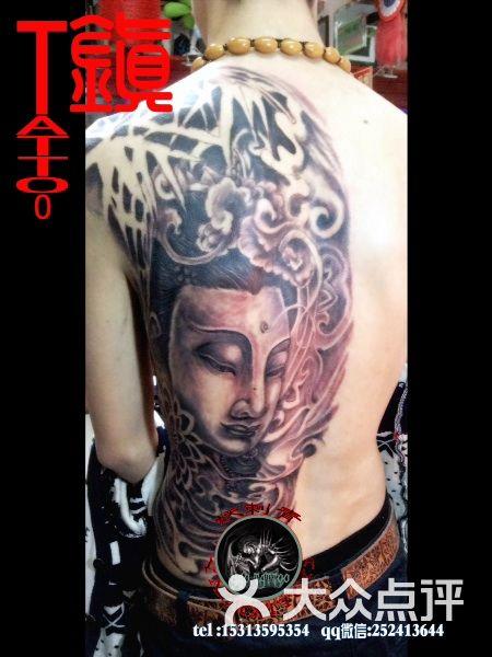 后背纹身 北京纹身店
