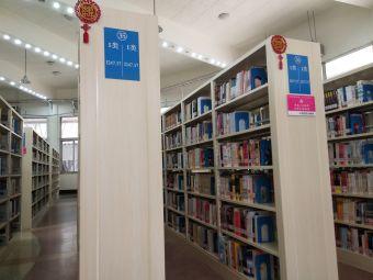 绵阳市图书馆