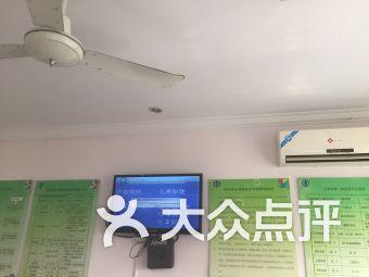 大宁社区卫生服务中心