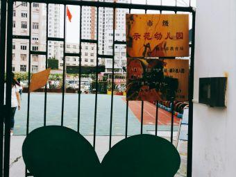 乐山里幼儿园