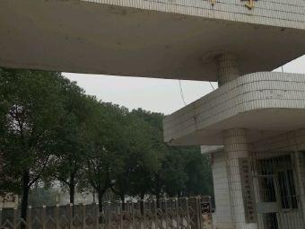 浏阳市社港中学