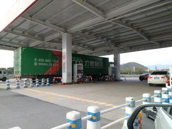中国石化桐庐服务区加油站