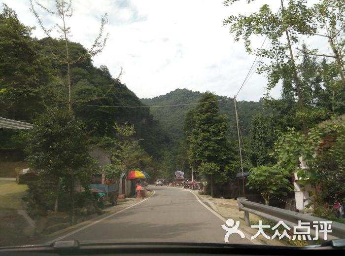 王婆岩风景区15去王婆岩的路图片 - 第40张