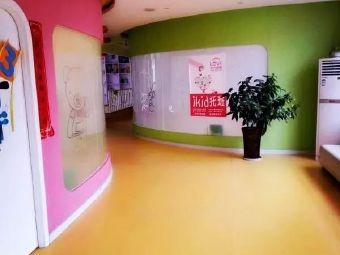 东方爱婴早期教育中心(龙山南路店)