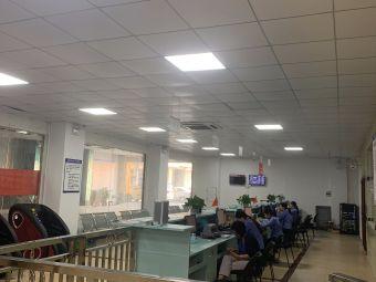 东莞市绿通道汽车检测站