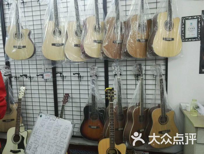成都吉他简易谱子