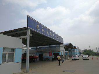光谷機動車年審中心
