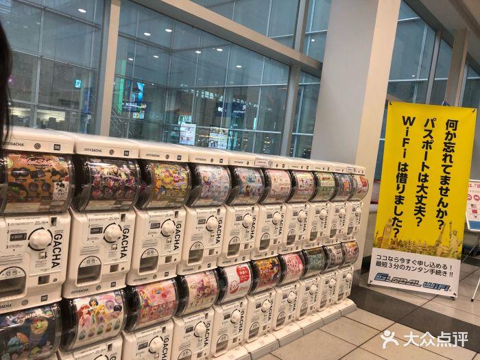 请问东京羽田机场免税店可不可以退换货?没拆包装的1717