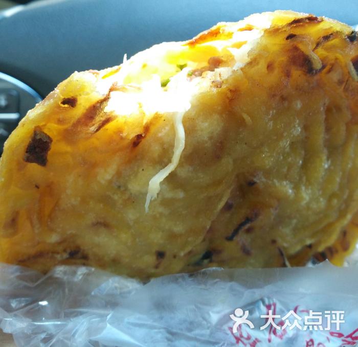 大王灯盏糕-图片-温州美食-大众点评网