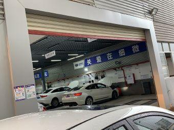 厦门合升汽车销售有限公司(鳌山路店)
