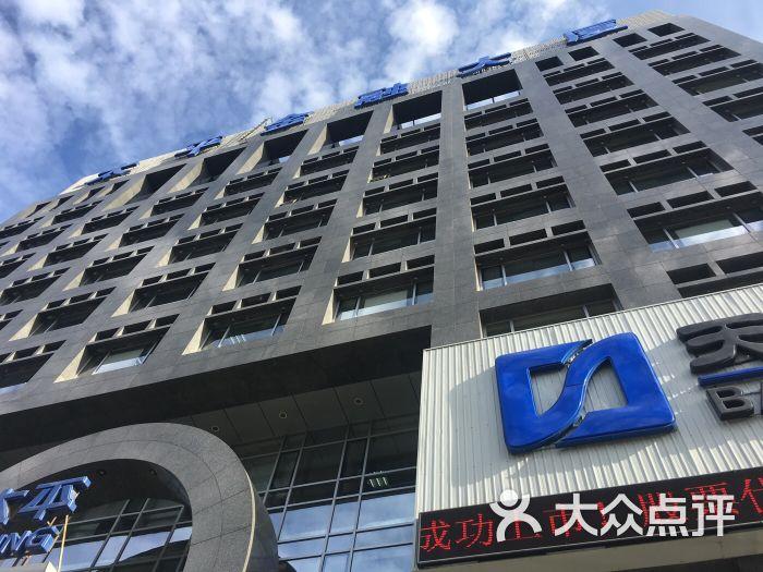 太平金融大厦停车场-图片-北京爱车-大众点评网
