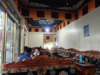 扎西茶馆(民族南路店)