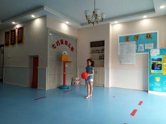星沙七巧板幼儿园
