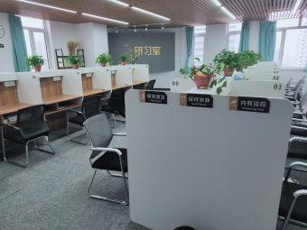 光源研习室(汇中店)