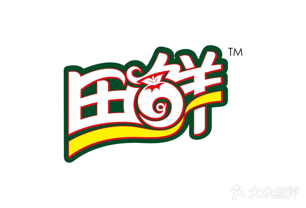 田鲜logo