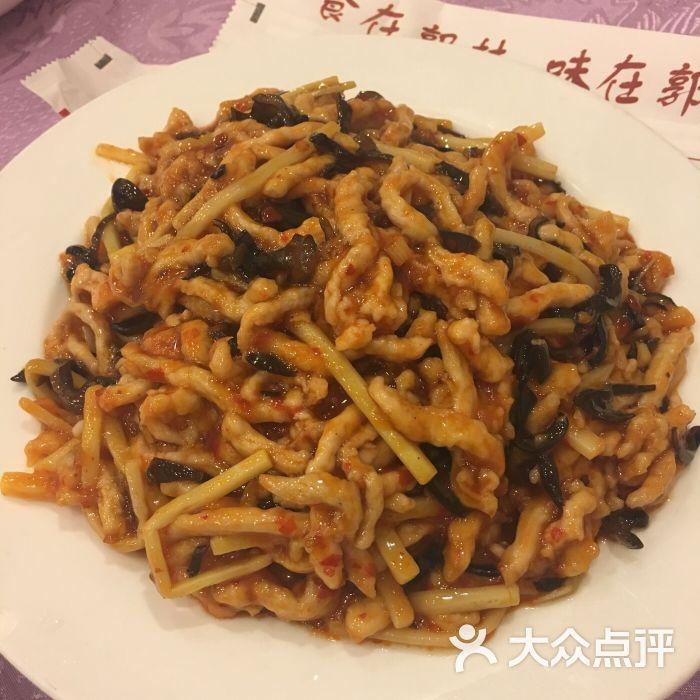 郭林家常菜(牡丹园店)图片 - 第140张